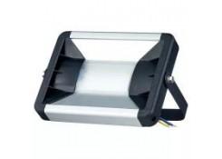 Светодиодный прожектор онлайт 20W 6500K
