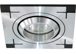 Светильник потолочный, MR16 G5.3 алюминиевый, CD2330