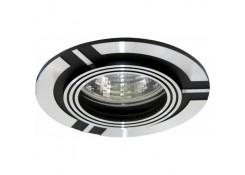 Feron Светильник встр DL238 алюминиум