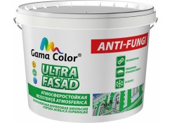 Белоснежная акриловая эмульсия Gama-Color Ultra FASAD 1.3кг