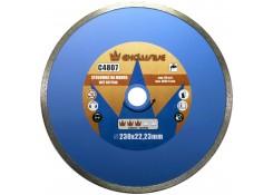 Сплошной алмазный диск 230x22.23 Corona C4807