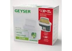 Сменный фильтрующий картридж к кувшинам Geyser Extra
