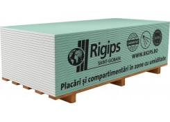 Гипсокартон Rigips гидро 2500x1200x12.5мм