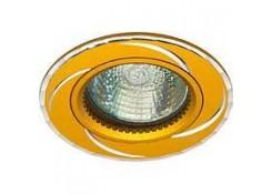 Светильник встраиваемый Feron GS-M361 потолочный MR16 G5.3 золото
